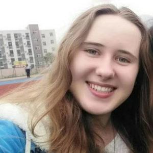Екатерина Статкевич