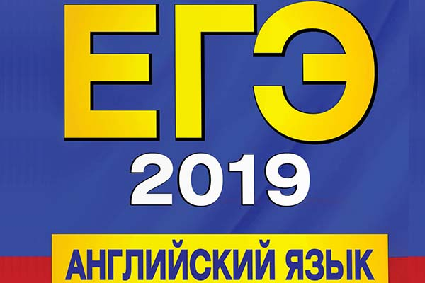 ege-angliysky-2019