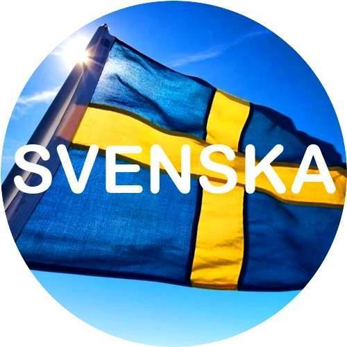 Шведский язык онлайн