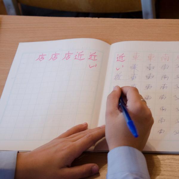 уроки японского языка с нуля онлайн