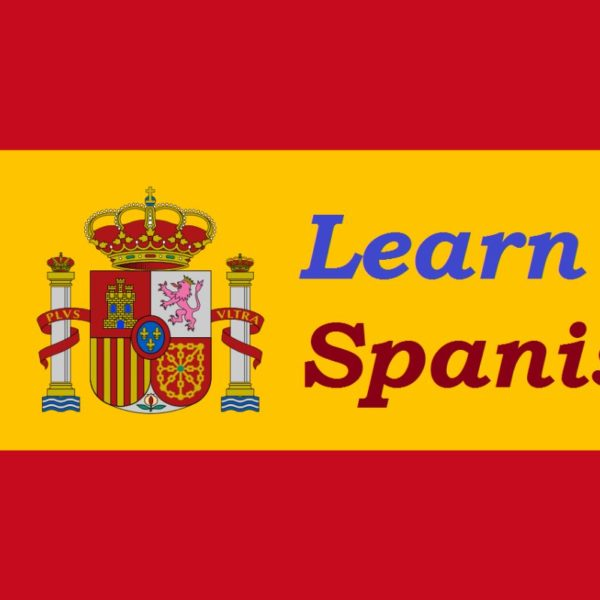 Уроки испанского языка онлайн