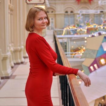 Диана Махмутовна