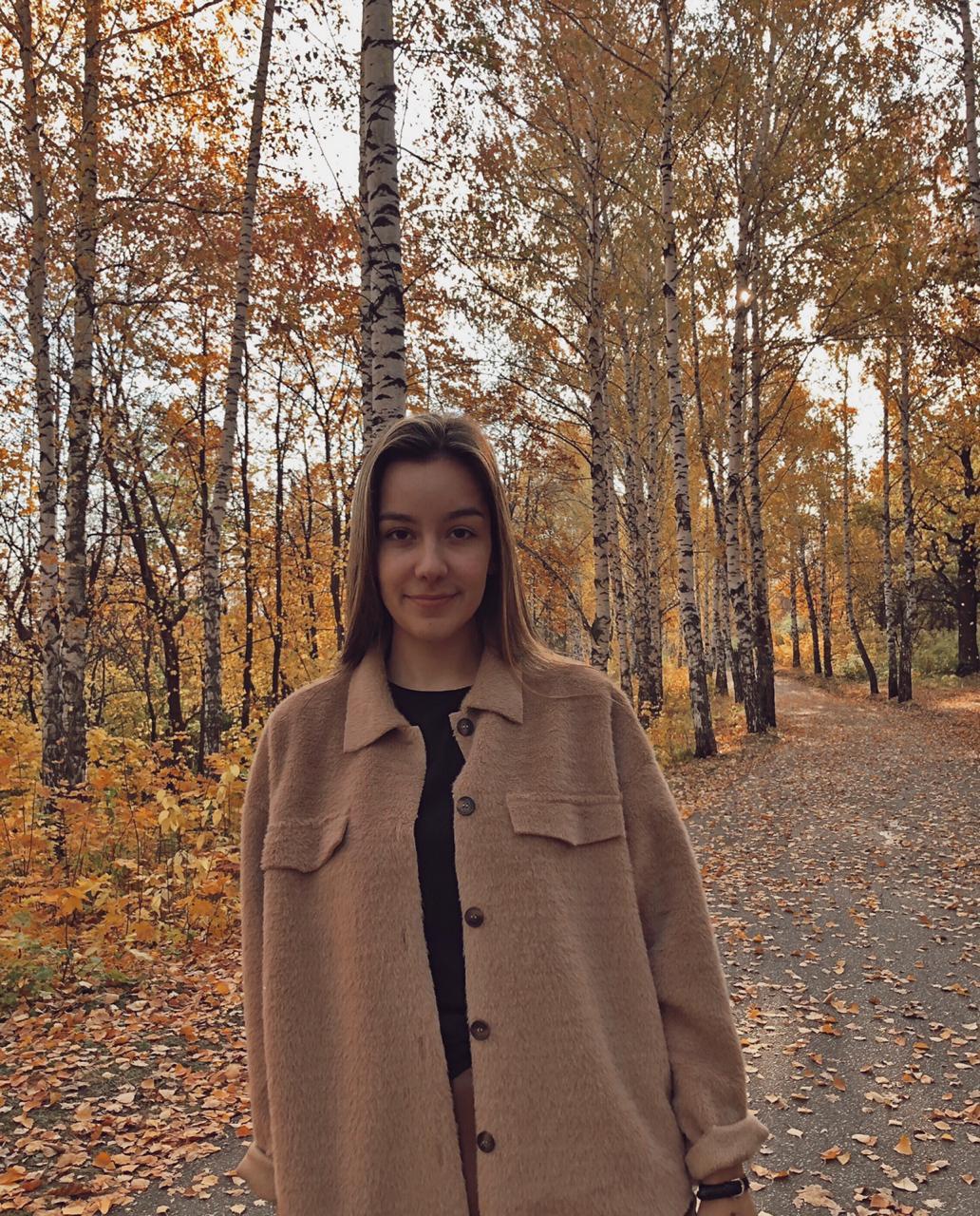Ксения Максимовна